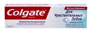лечение зубов цены Астана